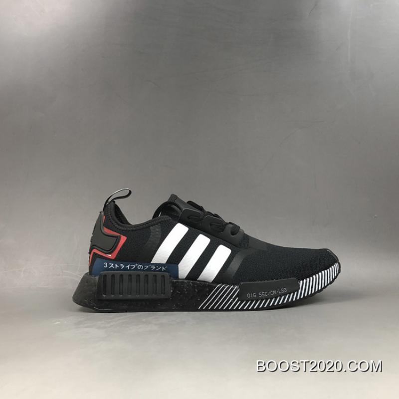black and white nmds mens