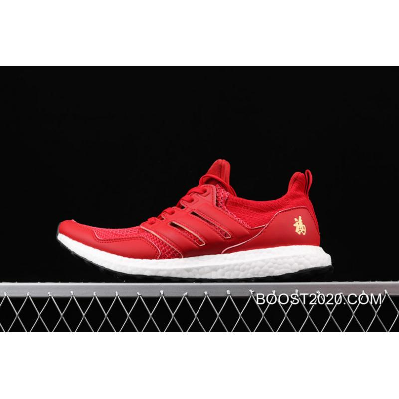 e51f69c9882 Tax Free Eddie Huang X Adidas Ultra Boost  Chinese New Year  ...